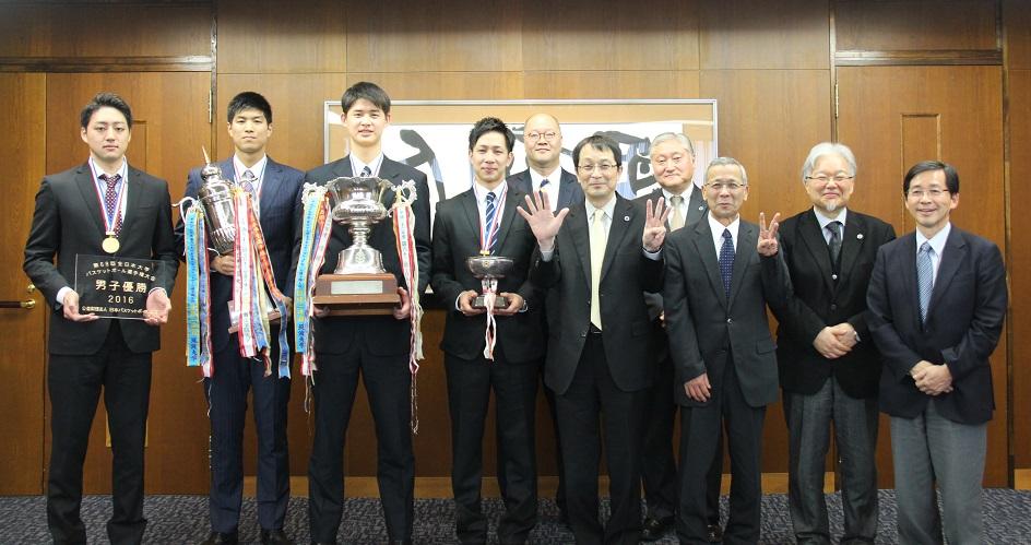 tsukuba guys University of tsukuba, 茨城県つくば市 23k likes college & university.