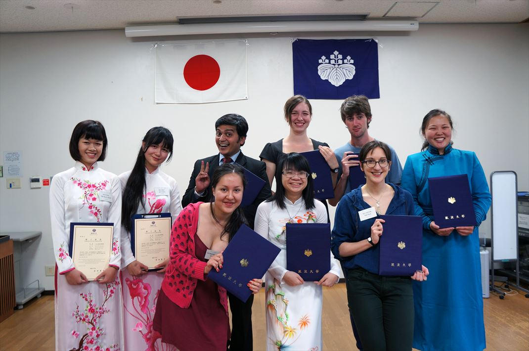 japanese studies applicable to students These courses are to support international students with japanese language studies we  applicable from the first day of treatment and.